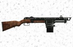 fallout_shotgun